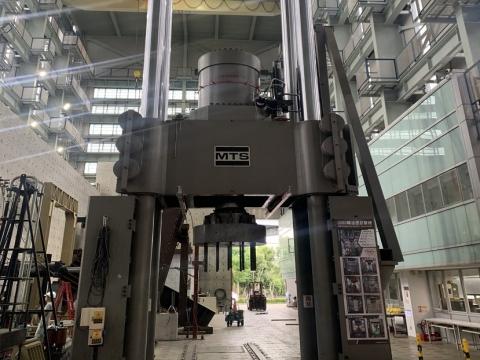 MTS_內政部建築研究所<High Force 3000噸油壓試驗機>