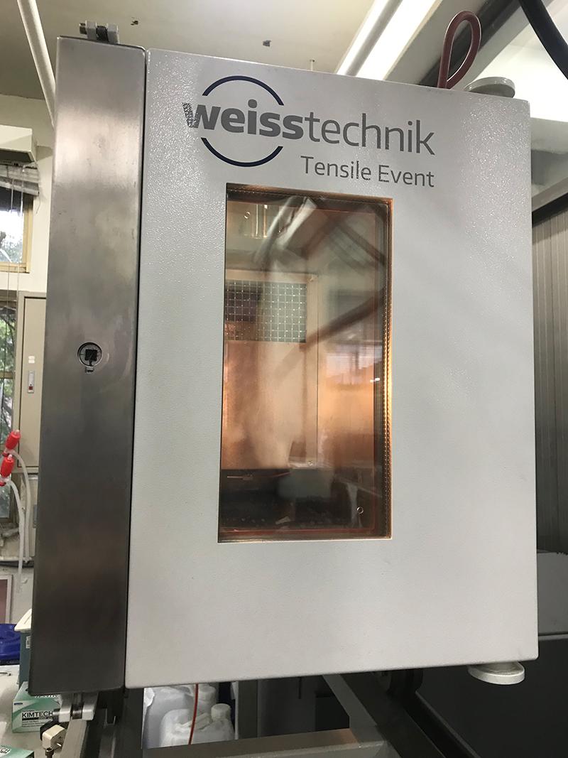Weiss_台灣大學材料科學與工程學系<材料試驗機專用溫度櫃 TensileEvent>