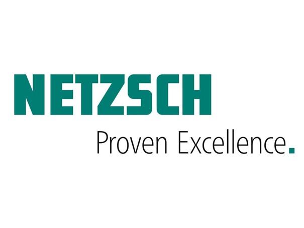 德國Netzsch